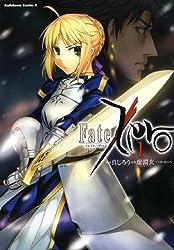 Fate/Zero Vol.1