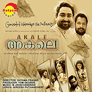 Akale (Original Motion Picture Soundtrack)