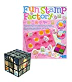 Number 1 Selling Make Your Own Fun Stamp Making Kit - Arts & Crafts & Problem Solving Set - FREE 3D Sealife Puzzle/Cube - Great Gift Present Idea for Christmas Xmas Stocking Filler Birthdays or Ideal Reward Treat or Pocket Money Toys & Games Age 5+ Girl Girls Kids Children Child