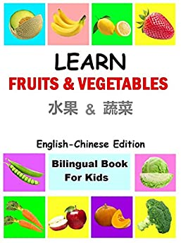 Learn fruits and vegetables in Chinese ,English Chinese Bilingual Books,Chinese for children: Chinese kids books; Chinese Children Books; Chinese for kids; Chinese for beginners Epub Descargar