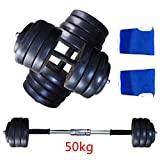 Best Barbell Sets - AllRight Dumbbell Sets Bar Weights Gym Fitness Exercise Review