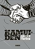Kamui Den Vol.4