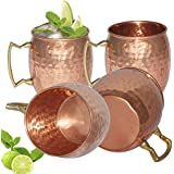Dungri India Hammered Copper Moscow Mule Mug, 570 Ml - Set Of 4 - Handmade Of 100% Pure Copper For Cocktail Party - Free Elephant Shape Wooden Keyring - DIWALI GIFT