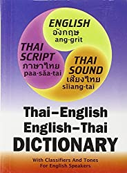 New Thai-english, English-thai Compact Dictionary for English Speakers: With Tones and Classifiers
