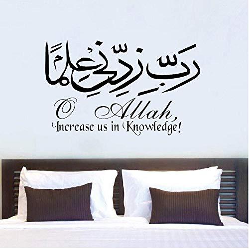 MRQXDP Englisch Übersetzung Islamische Wandkunst Aufkleber Arbeitszimmer Dekor Abnehmbare Vinyl Arabisch Wandtattoos 57x90 cm murales wallpaper pared Dormitory decoration