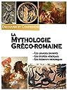 La mythologie gréco-romaine par Humbert