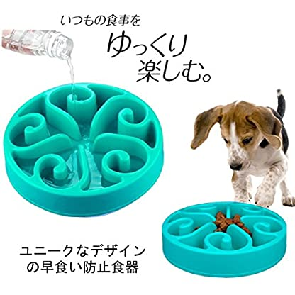 splink Dog Bowl Slow Feed Interactive Fun Feeder Bloat Stop, Prevent Bloating, Anti Choking, Eco-friendly Healthy Eating… 4
