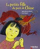 La petite fille du port de Chine