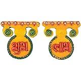 Rajsithaath Wooden Matki Shubh Labh Door Hangings (10 Cm X 10.5 Cm X 2 Cm, Pack Of 2)