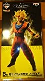 Banpresto IchiBan Kuji Dragon Ball Super Super Saiyan Son Goku Figure B
