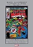 Captain Marvel Masterworks Vol. 5 (Captain Marvel (1968-1979))