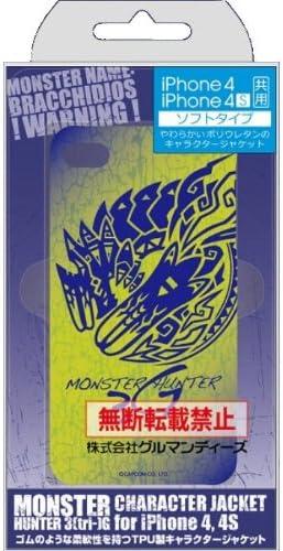 GourFemmedise GourFemmedise GourFemmedise Monster Hunter Character Jacket (Plakias Dios) MH-31B (japan import) B00825LA6S 9eeb4a