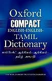 #2: Compact English-English-Tamil Dictionary