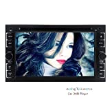 Best Image Bluetooth Audio Receiver For Cars - Eincar Double din Car DVD Player in Dash Review