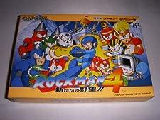 Rockman 4 aratanaru yabou - Famicom - JAP