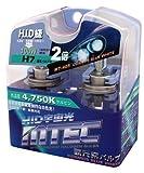 MTEC Ampoules H7, 12V 55W, Effet Xenon Bleu Cosmos