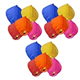 #5: Dreams® Multicolour Sky Lantern Pack of 15