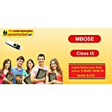 Class IX MBOSE Syllabii USB Pendrive Course Ver2.0 (English Mathematics Science Social Study Comp.Sc Health Hindi Evs) with FUN Songs Plenty of FUNSHEETS All Lessons are Interactive Multimedia Video Lessons with multiple Questions on the Basis of MBOSE Evaluation Blue Print