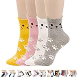 Women\s Casual Socks Gift Set - Cute Animals Art Collection Anime Character Funny Novelty Christmas Gift Choice by Ksocks