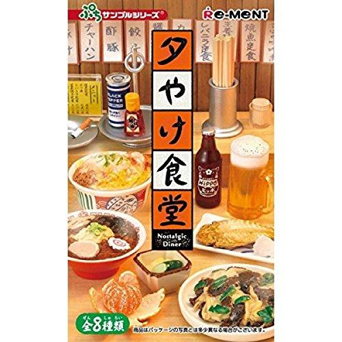 Dinner Dishes Rement Box Blind Meal Nostalgic Ment Re Fish Prok Set Noodles Miniature rsdhtQC