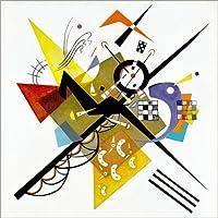 Poster 50 x 50 cm: Auf Weiss II von Wassily Kandinsky - Hochwertiger Kunstdruck, Kunstposter