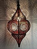 Orientalische Lampe Pendelleuchte Schwarz Malhan 50cm E14 Lampenfassung | Marokkanische Design Hängeleuchte Leuchte aus Marokko | Orient Lampen für Wohnzimmer Küche oder Hängend über den Esstisch