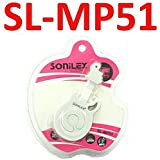 Sonilex SL-MP51 MP3 Player (0.0 Display)