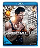 Special ID [Blu-ray]