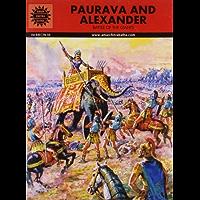 Paurava And Alexandar