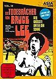 Asia Line: Die Todesrächer von Bruce Lee [Limited Edition] [Alemania] [DVD]