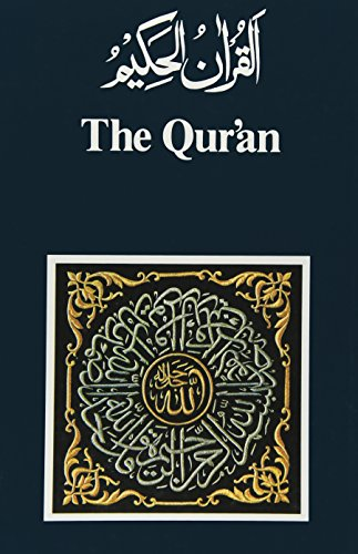 The Qur'an: Arabic Text and English Translation (Times to Remember)