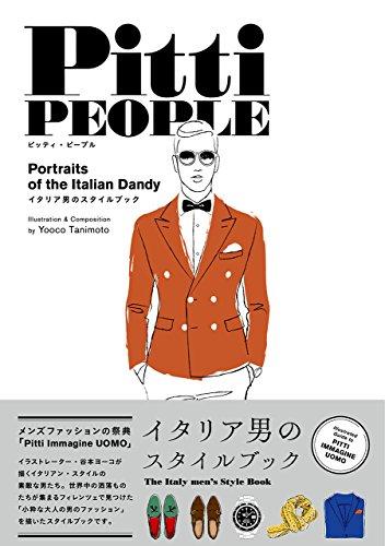 Pitti People - Portraits of the Italian Dandy (Englisch Dandy Kostüm)