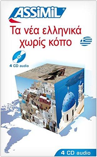 Le Nouveau Grec sans Peine ; Enregistrements CD Audio (x4)