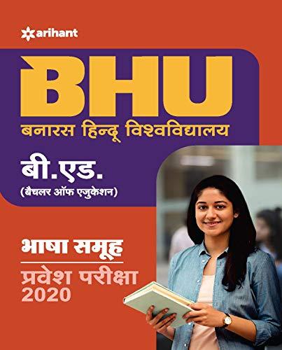 BHU B.ED Bhasha Samuh Parvesh Pariksha 2020