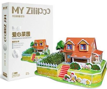Bauernhof Spaß Einpflanzen 3D puzzle kleine Farm Vorteile DIY Papier Architekturmodell von geistiges Kind Spielzeug (Liebe-Garten)