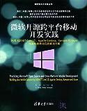 Chinese Microsoft Windows Programming