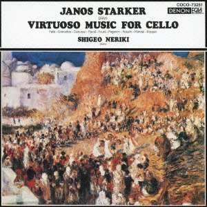 Janos Starker - After The Dream / Dance Of The Fire Festival Cello Pieces [Japan CD] COCO-73251 by Janos Starker