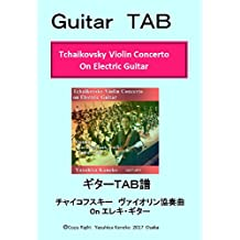 Guitar TAB  Tchaikovsky  Violin Concerto On Electric Guitar: Violic Guitar  Playing Vilin Concerto on Electric Guitar (Japanese Edition)