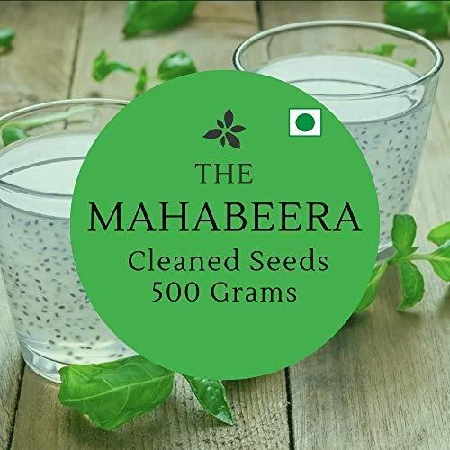 Pmw® - Mahabeera Seeds - Mahabeera Ginjalu - for Knee & Joint Pains - 500 Grams