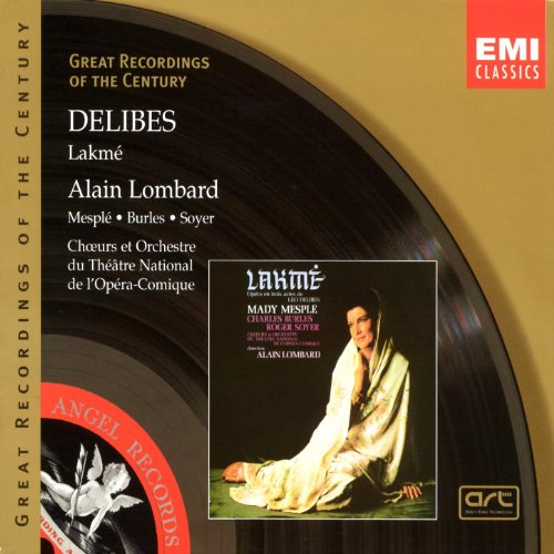lakme-2002-remastered-version-prelude