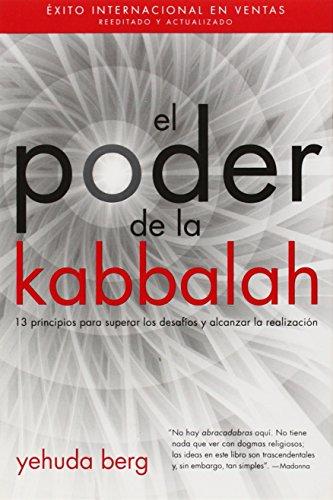 Power of Kabbalah / El Poder De La Kabbalah por Yehuda Berg