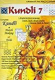 Kundli 7 (CD)