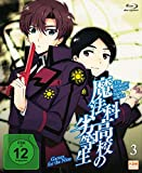 The Irregular at Magic High School Vol.3 - Games for the Nine (Ep. 13-18) [Blu-ray]