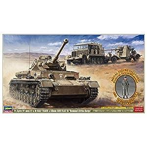 Hasegawa HA30046 Afrika Korps - Figura de Rommel (Escala 1:72)