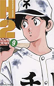 H2 Edition simple Tome 9