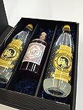 Monkey 47 Gin Tonic Set / Geschenkset - Monkey 47 Schwarzwald Sloe Gin 500ml (29% Vol) + 2x Thomas Henry Tonic Water 1000ml