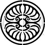 A4 'Kreis Georgisch' Wandschablone / Vorlage (WS00003571)