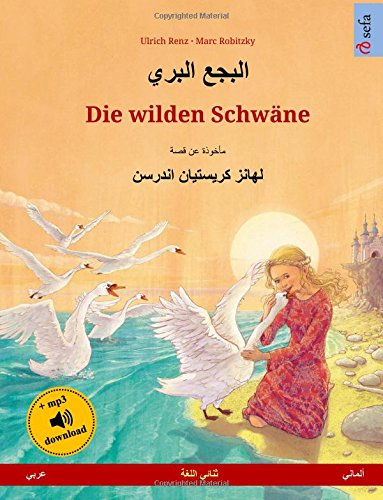Die wilden Schwäne. Zweisprachiges Kinderbuch nach einem Märchen von Hans Christian Andersen (Arabisch  – Deutsch) (www.childrens-books-bilingual.com)