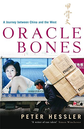 oracle-bones-a-journey-between-china-and-the-west