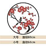 JinTie bambú es un documento del 梅 sofá de montaje en la pared para TV 3D acrílico yuen...